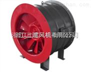DZ-玻璃钢轴流风机/供应防腐玻璃钢轴流风机