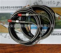 一體化電渦流傳感器ZA-GA廠家直銷