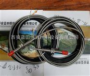 一体化位移传感器YDYT9800-04-03-04批发