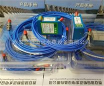 电涡流传感器CWY-DO-20Q08-50S多少钱