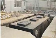 小型屠宰污水处理设备厂家