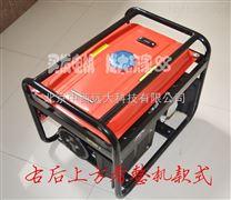 中西重庆铃木发电机电动库号:M403768