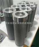 液压油滤芯生产供应