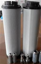SCHROEDER滤芯SBF890026Z25V