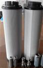 LH0240R010BN/HC液压油过滤器