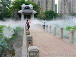 河道人造雾景观工程