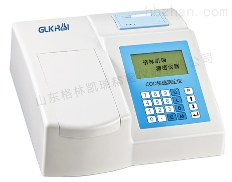 cod测定仪价格现货供应,COD水质分析仪质保,全国顺丰包邮
