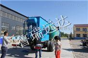 LR-50-興安盟小型醫院汙水處理betway必威手機版官網設施