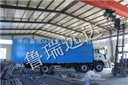 LR-50-通遼小型醫院汙水處理betway必威手機版官網設施