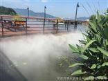 儋州园林景观造雾