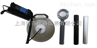 HYRDM-10便携式多功能中子表污辐射检测仪