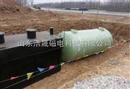 2018新地埋式一体化污水处理设备