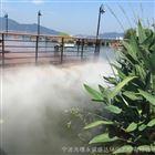 园林人造雾装置