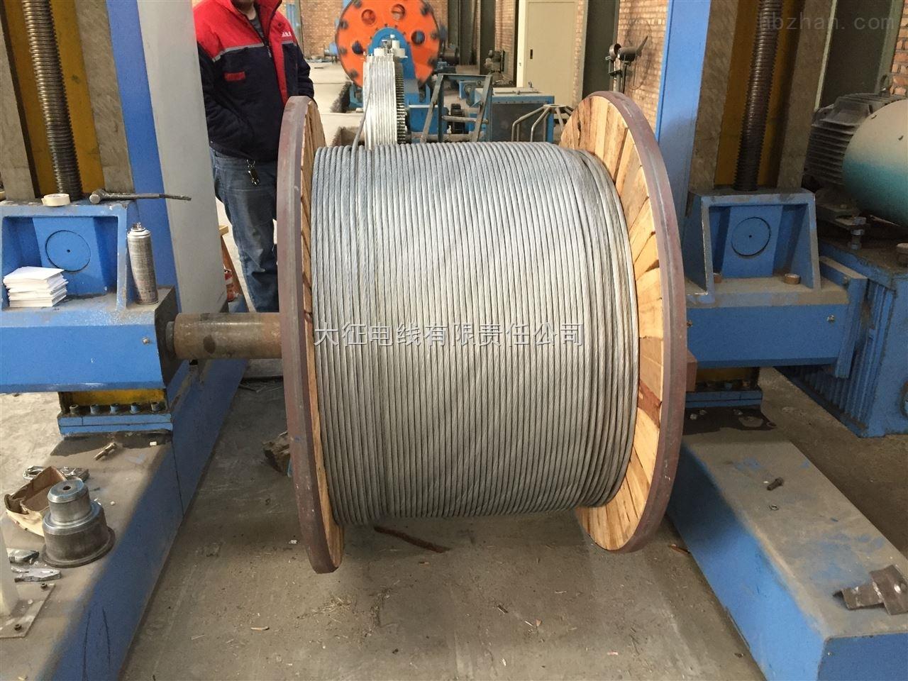 铝包钢绞线JLB20AC-70现货供应导线价格