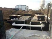 KS-30m³/d-海口市民营医院污水处理设备_进口技术