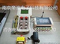 无极调速绳锯切割机遥控器研制厂商南京帝淮