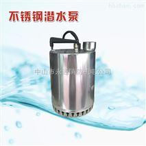 不锈钢进口三相下吸式潜水电泵