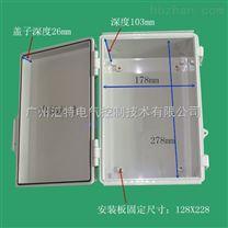 防水接线盒塑料配电箱GDBOX广州汇特电气
