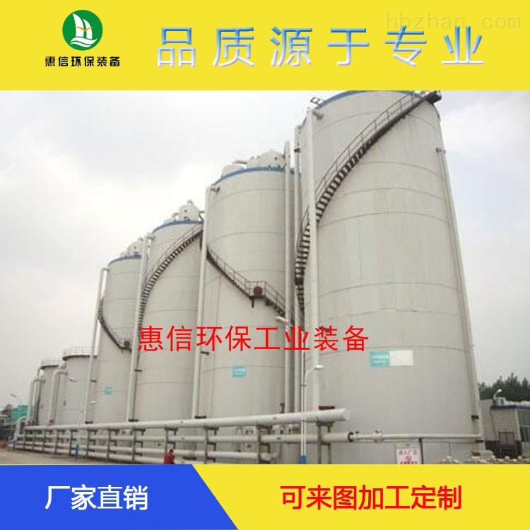 污水处理设备制造商