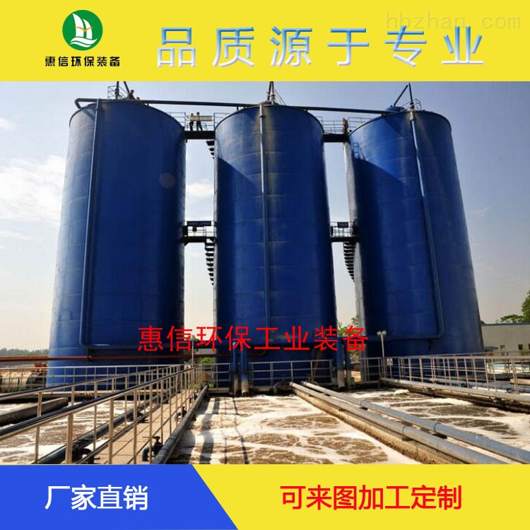 IC内循环厌氧反应器设备