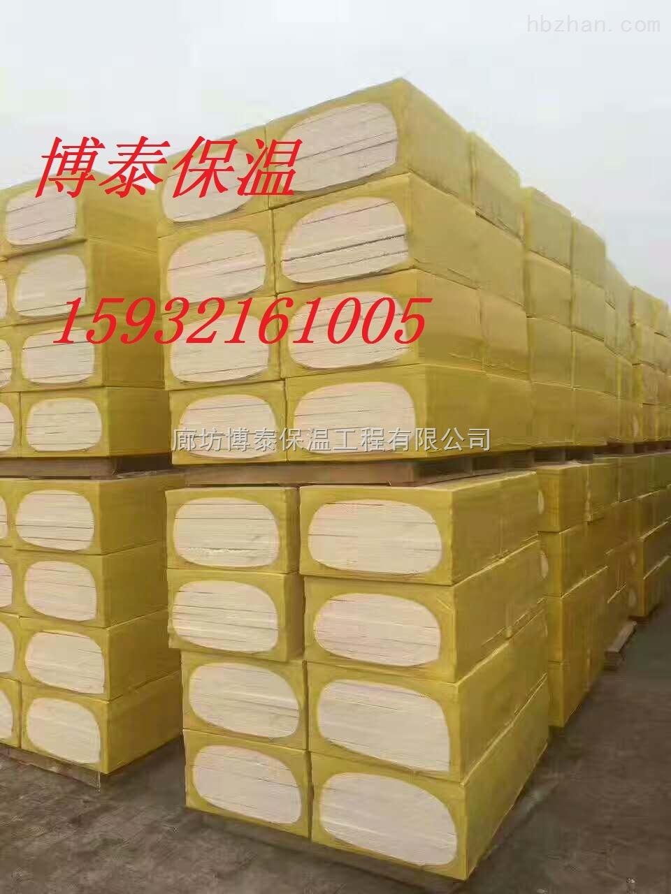 硅质聚苯板产品