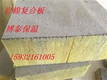 顺义A级防火外墙保温岩棉复合板