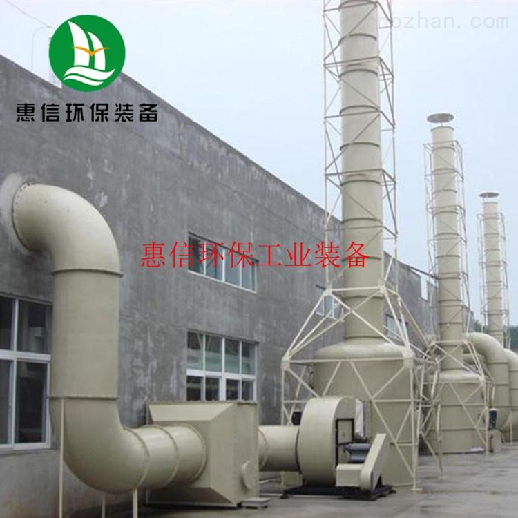 VOCS氣體生物塔