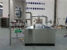 湖南 餐馆油水分离器 强排除渣型
