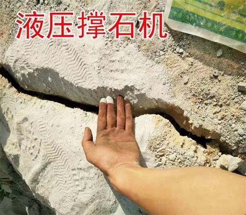 鄂尔多斯静态开采岩石液压分裂机