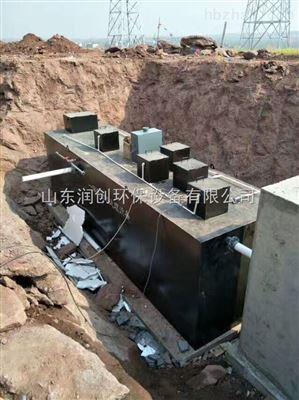 上饶市洗涤废水处理设备