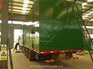 LK-福建邵武市屠宰污水处理一体化装置
