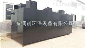 郴州市洗涤废水处理设备资讯