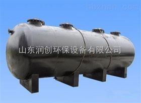 武冈市洗涤废水处理装置