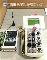 脉冲焊接机遥控器定制说明