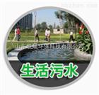 KS-20m³/d旅游风景区污水处理设备_免费安装调试