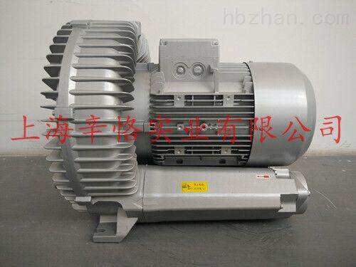 25KW漩涡鼓风机/旋涡气泵
