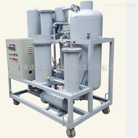抗磨液压油真空滤油机