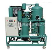 ZJD-10抗磨液压油真空滤油机