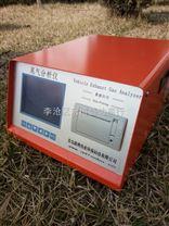 車管所等專用汽車尾氣分析儀五組分氣體檢測