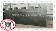 连云港洗衣房污水处理设备洗涤代理