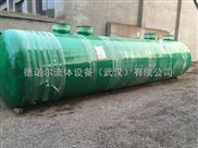 DNRP-智能型 工业污水 一体化废水处理设备