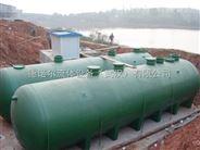 屠宰污水 大型一体化处理设备