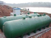 一体化  污水处理设备站