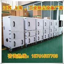 JC-1500磨床用除尘器