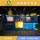皮毛加工制造业废水处理