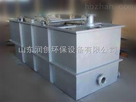 九台市洗衣厂洗涤废水处理设备