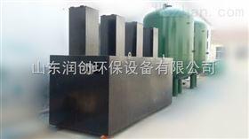 锡林浩特市洗衣厂洗涤废水处理设备