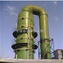 太谷电厂专用湿法喷淋脱硫塔生产基地
