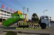 东风16吨勾臂式垃圾车厂家