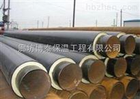 北京热力直埋保温管厂家